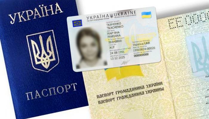 Оформление ID карты в Харькове