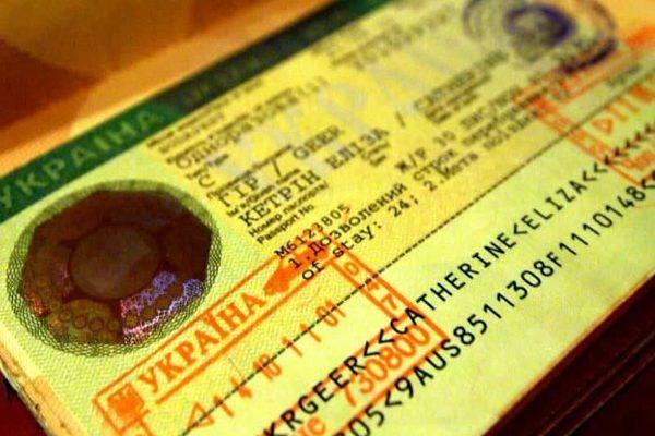 Оформить приглашение иностранным гражданам Харьков