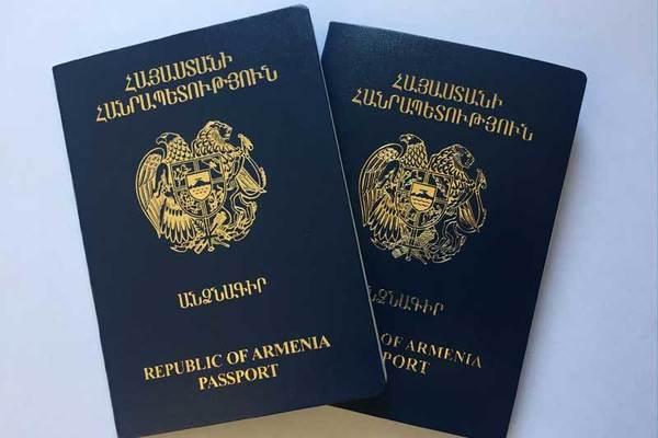 ВНЖ для граждан Армении в Украине
