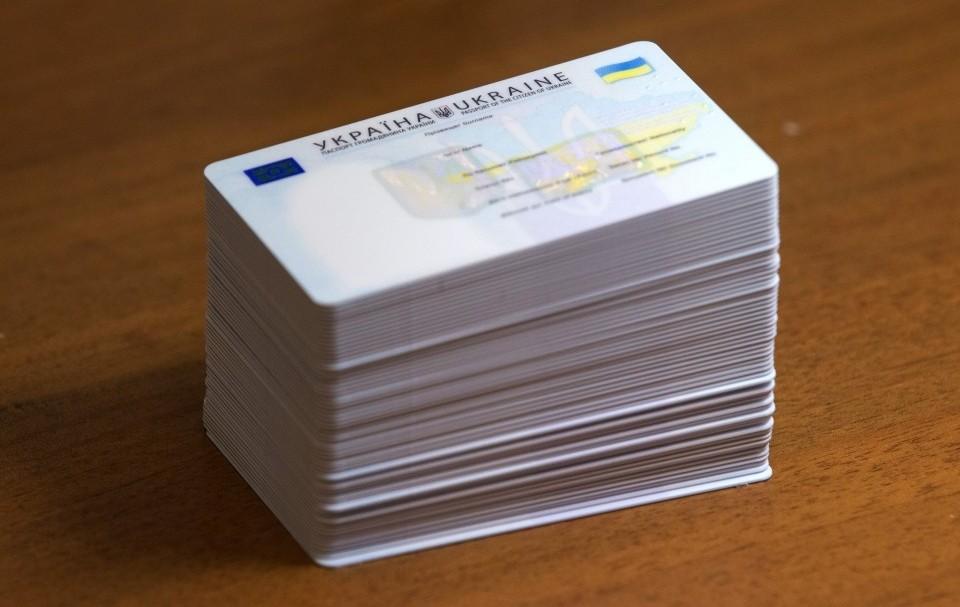 Получить ID карту цена