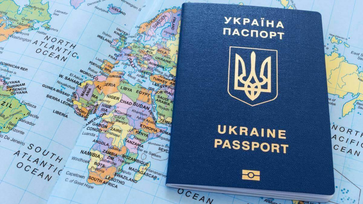 Биометрический загранпаспорт Харьков