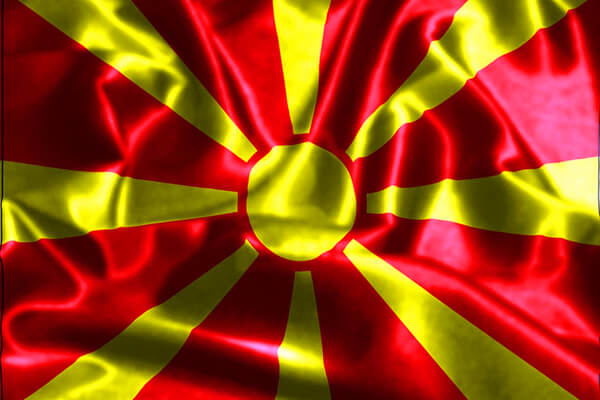 residence permit for Macedonian citizens in Ukraine