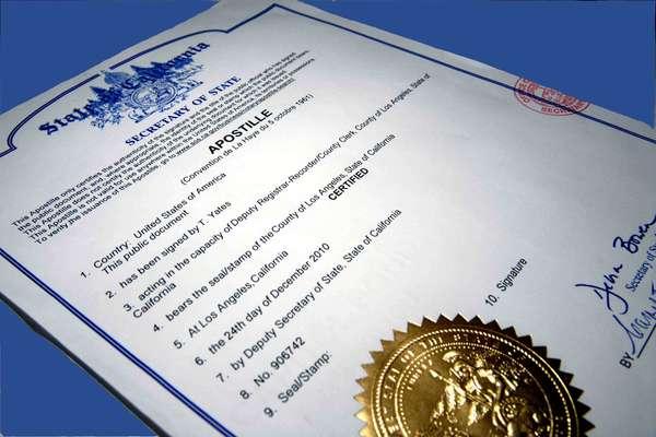 To make apostille documents in Kharkov