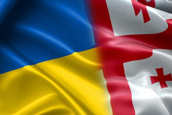 ВНЖ для граждан Грузии в Украине