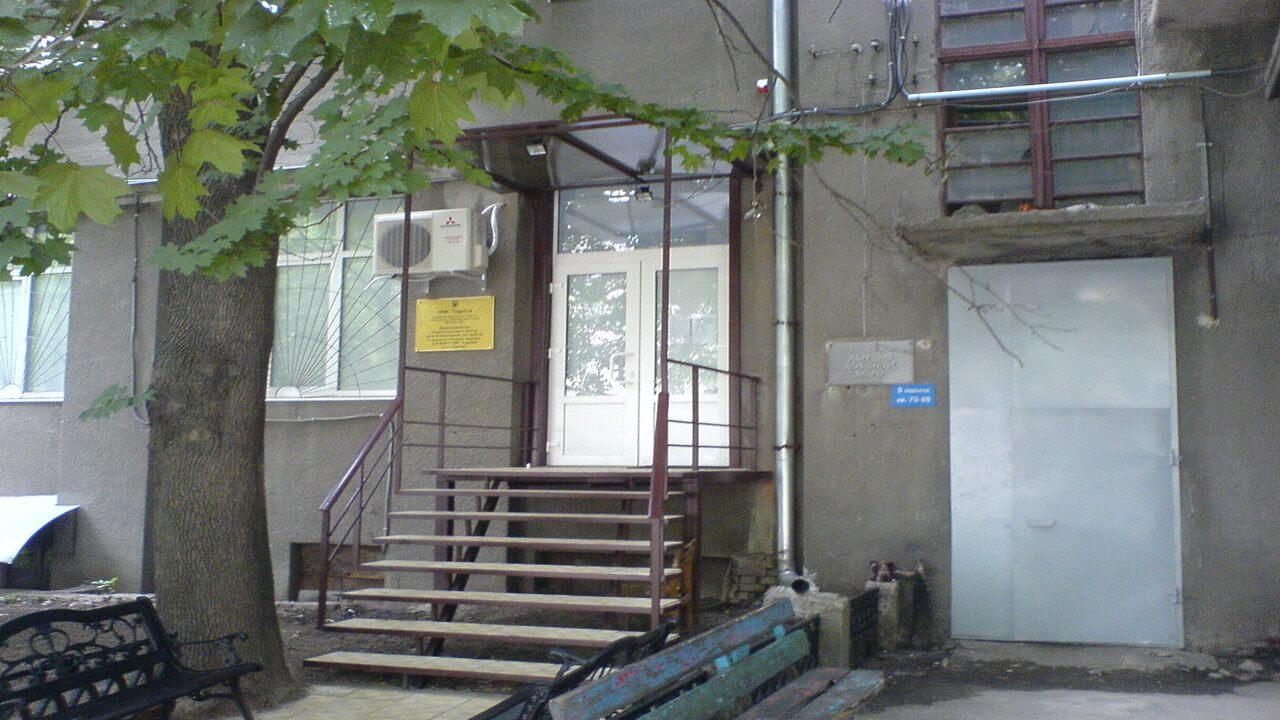 Оформить загранпаспорт Правды 5 Харьков