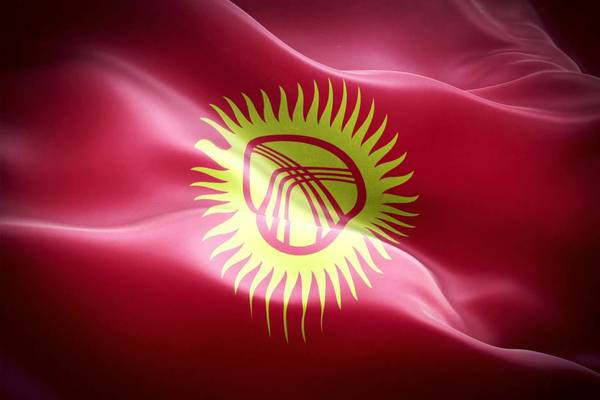 residence permit for citizens of Kyrgyzstan in Ukraine