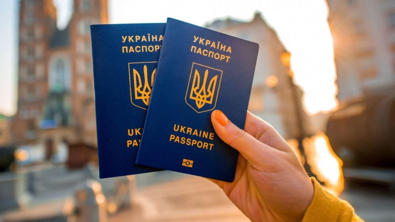 how much does it cost to make a biometric passport in Kharkiv