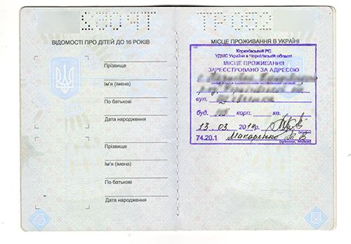 To issue a residence permit in Kharkov inexpensive