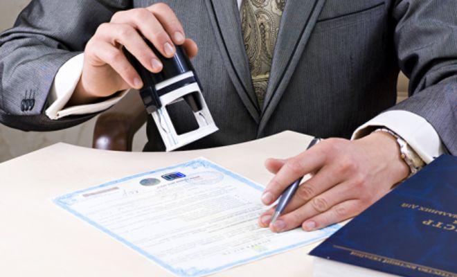 Продление регистрации иностранного гражданина Харьков