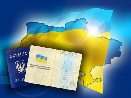 To obtain a residence permit in Kharkov