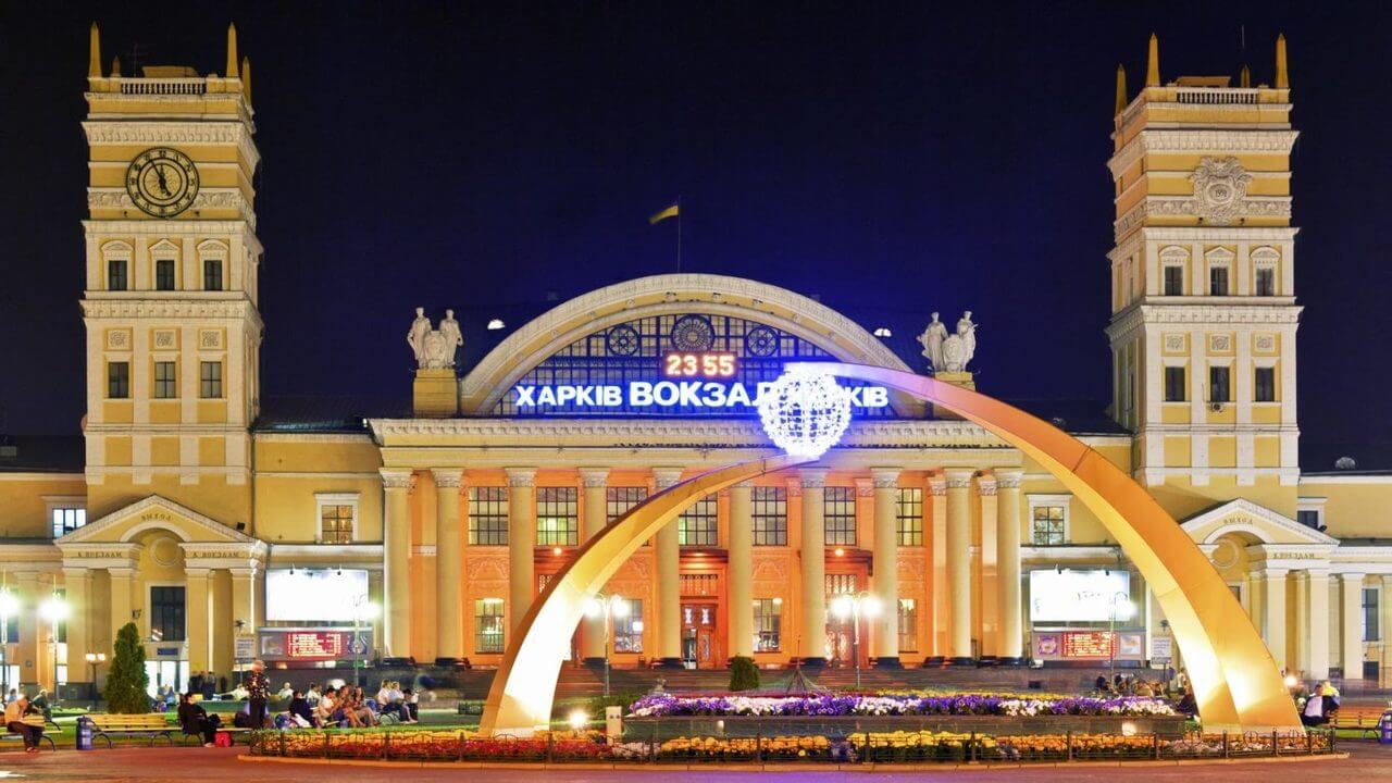 Apply a passport to South Railway Kharkov